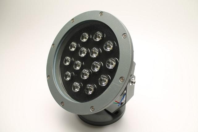 led beleuchtung beratung konzepte verkauf led scheinwerfer 15 watt farbig. Black Bedroom Furniture Sets. Home Design Ideas